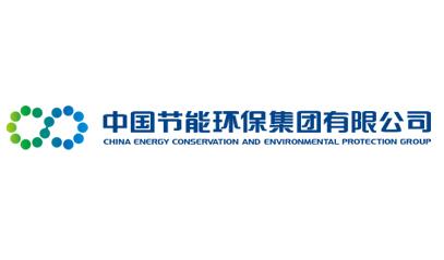中国节能环保集团有限公司